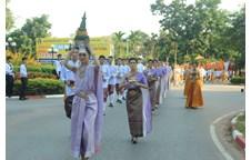 Thông báo tuyển sinh du học bán phần  tại Trường Đại học Rajabhat Maha Sarakham (Thái Lan)