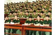Kế hoạch tuyển sinh văn bằng 2 Giáo dục Quốc phòng - An Ninh khóa 56 năm 2015