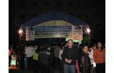 LCĐ - LCH với Tháng thanh niên năm 2009