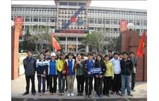 Liên chi đoàn - Liên chi hội sinh viên khoa Nông Lâm Ngư thực hiện Công trình thanh niên chào mừng nửa thế kỷ Trường Đại học Vinh anh hùng