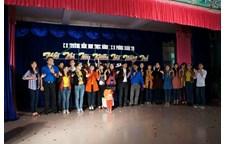 Kỷ niệm 83 năm ngày thành lập Đoàn Thanh Niên Cộng Sản Hồ Chí Minh