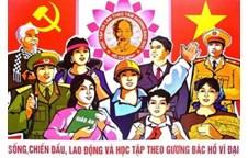 Quy định về chức năng, nhiệm vụ, tổ chức bộ máy và mối quan hệ công tác của Ban Dân vận Đảng ủy Trường