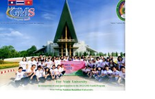 Chương trình trao đổi sinh viên giữa các nước thuộc Tiểu vùng sông Mê Kông (GMS)