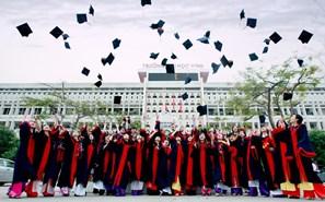 Đại học Vinh
